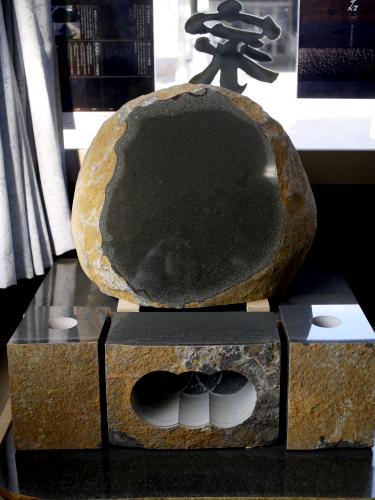 伊達冠石 墓石